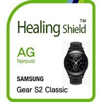 [힐링쉴드] 기어S2 클래식 AG Nanovid 지문방지 액정보호필름 2매+후면 심박센서 보호필름 2매(HS152874)