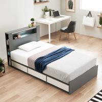 [노하우] 누아르 LED 3단 서랍형 슈퍼싱글 침대