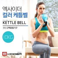 컬러 케틀벨 MD2201 10kg 케틀벨스윙/덤벨/아령/운동