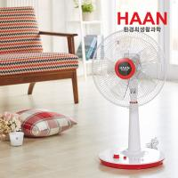 [HAAN]14인치(35cm)5엽날개 스탠드형 선풍기 HEF-2600