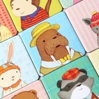 동물마을 메모리게임 (3세 이상, 24쌍, 동물매칭)