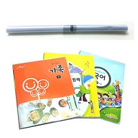 1500 말이 책비닐 Rool Book Cover (5EAx1Roll) / 99800-C7510