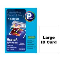 [프린텍] G1130A-100_라미네이팅필름150MIC/Large ID/100매