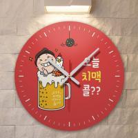 cd395-오늘치맥콜_인테리어벽시계