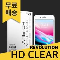(1+1)레볼루션HD 올레포빅광택보호필름 아이폰8플러스
