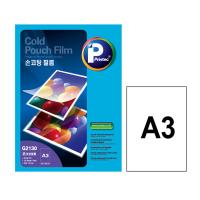 [프린텍] G2130-100_손코팅필름100MIC/A3/100매