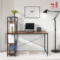 앳홈 베이직 책상 선반형1200
