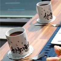 tf464-디자인머그컵2p-한글아놀자