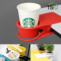 HK 휴대폰거치 다용도 정리수납 집게형 테이블 컵홀더