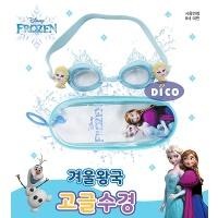 김서림 방지 디즈니 겨울왕국 엘사 캐릭터 고글수경
