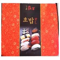 50입 초밥 용기 종이 1호 동양팩 업소용 식당 포장