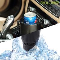 팔티어 차량용 냉온 컵홀더 PT-302