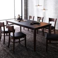 [채우리] 루트리 화산석 6인식탁세트(의자)