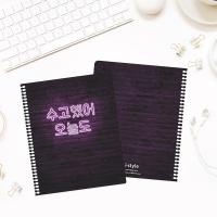 [아이스타일] 맘대로 DIY 체인저블 노트북 심플라이프 커버 9종