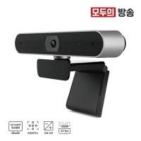 [유쾌한생각] 모두의방송 FHD 웹캠 C30 화상카메라