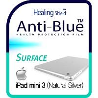 [힐링쉴드] 아이패드 미니3(iPad Mini3) 블루라이트차단 시력(건강)보호필름 1매+내츄럴 실버 후면보호필름 1매(HS150549)