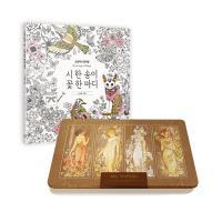 아르누보 색연필 72색(틴)+시 한송이 컬러링북 세트