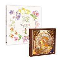 아르누보 색연필 50색+들꽃 컬러링북 세트