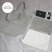 [데이데이]데일리세트(양면 에코백+빅 파우치)