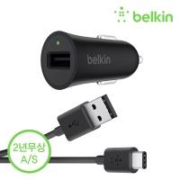 벨킨 퀵차지 3.0 차량용 충전기 USB C타입 F7U032bt