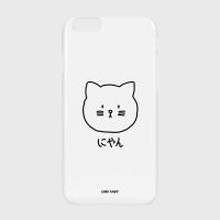 [어프어프] 하드/터프/슬라이드 Meow meow-white