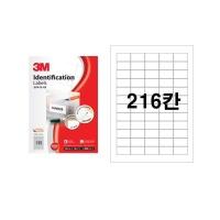 3M 일반형 분류표기용 216칸 21216 100매 [00192045]