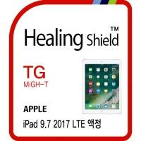 아이패드 9.7 2017 LTE 강화유리필름 1매