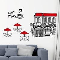 idk408-카페의 거리-투톤