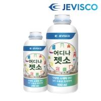 제비스코 어디나젯소 0.25L