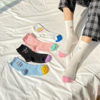 [SET] Happy Smile Socks 2qty