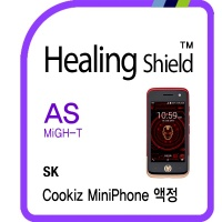 SK텔레콤 쿠키즈 미니폰 충격흡수(방탄) 보호필름 2매
