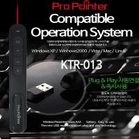 프로포인터 KTR013레이저포인터,PPT리모컨프리젠테,무선프리젠터,프리젠테이션,포인터몰,프레젠테이션