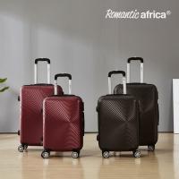 [로맨틱아프리카] 여행용 캐리어 20인치+24인치 세트