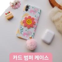 카드 범퍼 케이스-와펜 스마일 플라워(핑크)