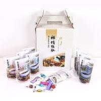 갓샵 남자친구 감동시키기 이벤트 선물 한약 상자