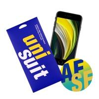 아이폰SE2 클리어 2매+후면 서피스 슈트 1매
