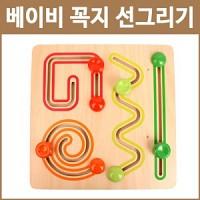[키움하우스] 베이비 꼭지 선그리기