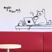 ik491-따뜻한커피한잔의여유_그래픽스티커