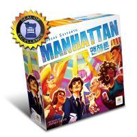 어린이 전략 보드게임 맨해튼