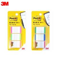 3M 포스트잇 플래그 인덱스탭 N686L [00031913]