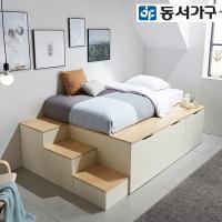 동서가구 침대+3단 수납계단+SS매트(본넬) DF638533