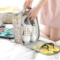 [무배] 레몬스토리 방수 여행용 신발백/신발파우치