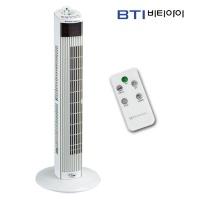 비티아이 리모컨 타워팬 선풍기 BTI-3000R