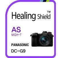 파나소닉 루믹스 DC-G9 충격흡수 필름 2매(2중 구성)