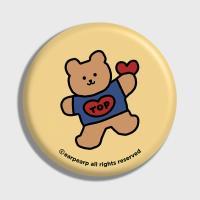 Bear heart-Creamyellow(거울)
