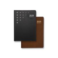[양지사] 2020 하이플랜 16