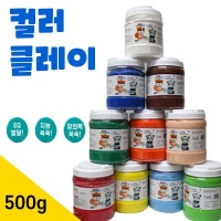 컬러 클레이 어린이 유아용 점토 대용량 500g