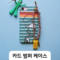 카드 범퍼 케이스-로프 스트랩(스트라이프 보이)