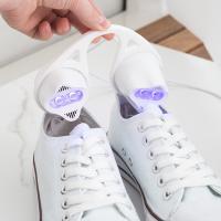 휴대용 LED 살균 발냄새제거 UV 신발건조기 1+1