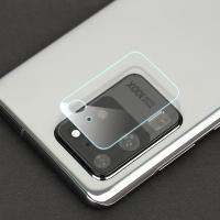 아이폰/갤럭시 카메라 강화유리 렌즈 프로텍터